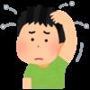 【シラミ撃退法】毎日使うのはダメ? シラミ用シャンプーの正しい使い方について徹底