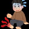 【高尿酸血症・痛風】尿酸値が下がったのに痛みが出る理由について徹底解説